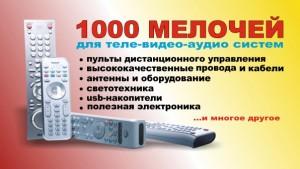 рекламная кампания фирмы