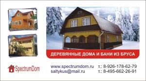 печатная реклама продукции