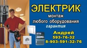печатная реклама услуг