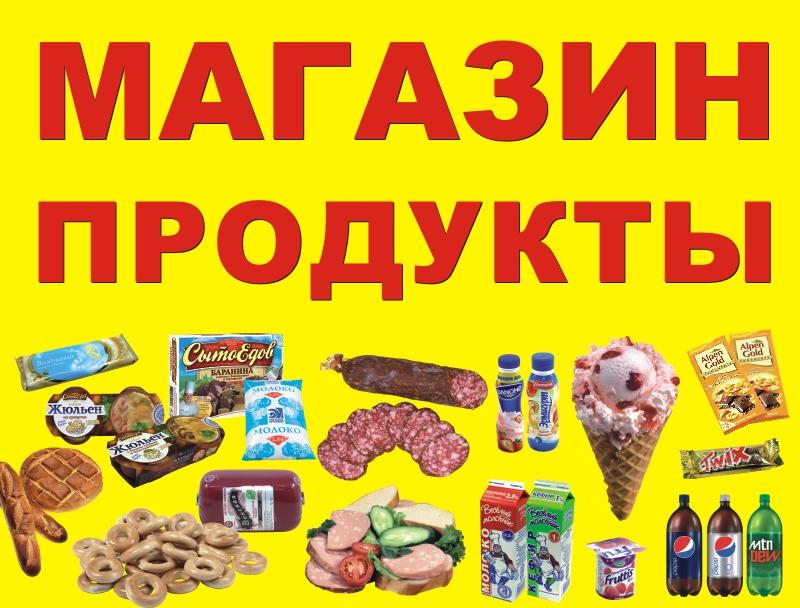 продукты питания при повышенном холестерине в крови