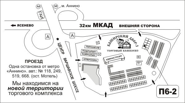 Схемы торговых центров и