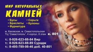 текст рекламы на визитных карточках