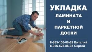 рекламный образ в печатной рекламе