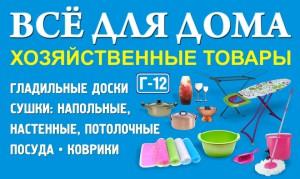 элементы рекламы