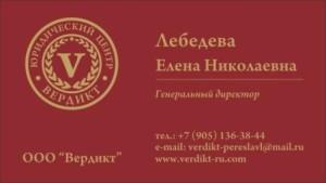 виды визитных карточек