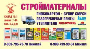 экономический кризис и реклама